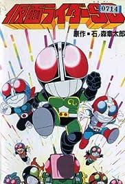 Kamen Raidâ SD Poster