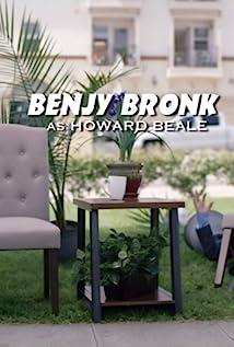 Benjy Bronk Picture