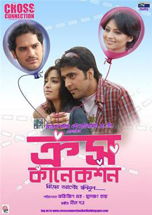 Cross Connection (2009) Bengali Full Movie DvD-Rip Download