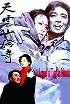 Tian yun shan chuan qi