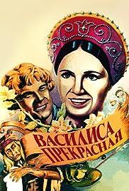 Vasilisa the Beautiful Poster