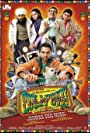 Paresh Rawal, Abhay Deol, and Neetu Chandra in Oye Lucky! Lucky Oye! (2008)