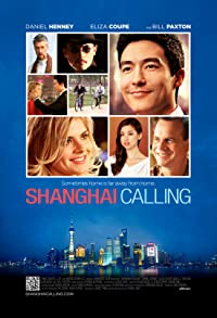 Primary photo for Shanghai Calling