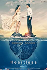Heartless (2014) Poster - Movie Forum, Cast, Reviews