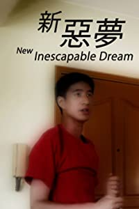 Downloading movie web site New Inescapable Dream Hong Kong [360x640]