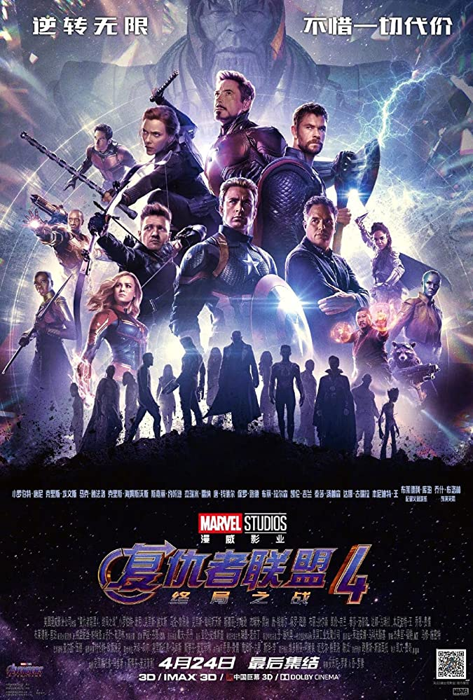 Don Cheadle, Robert Downey Jr., Josh Brolin, Bradley Cooper, Chris Evans, Scarlett Johansson, Brie Larson, Jeremy Renner, Paul Rudd, Mark Ruffalo, Benedict Wong, Chris Hemsworth, Danai Gurira, Tessa Thompson, and Karen Gillan in Avengers: Endgame (2019)