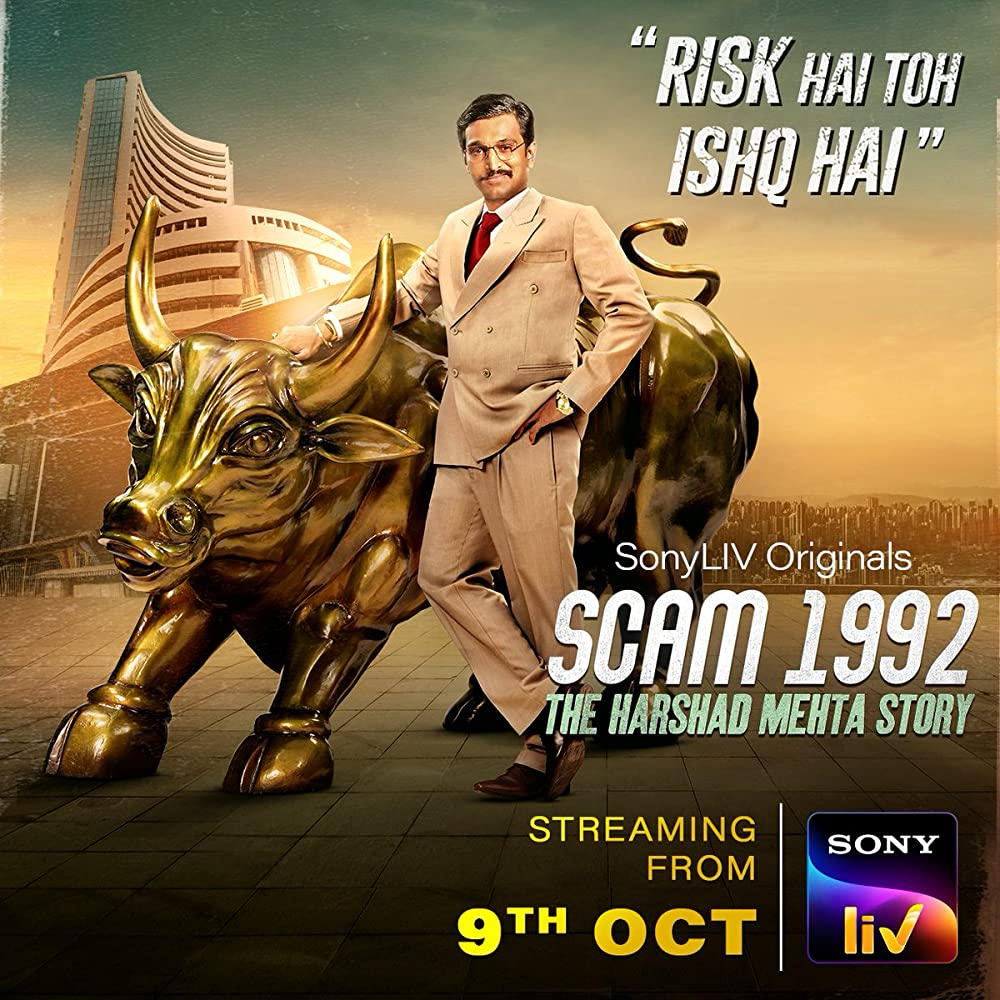 Scam 1992 (2020) SonyLiv Series Season 1