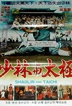Shao lin yu tai ji