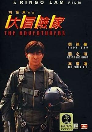 Andy Lau The Adventurers Movie