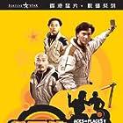San jui gaai paak dong (1989)