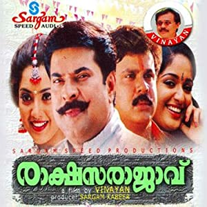 Mammootty Rakshasa Rajav Movie