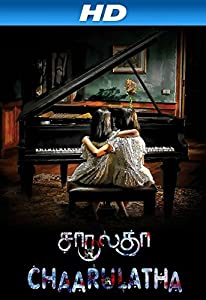 Torrent for downloading movies Chaarulatha India [1080i]