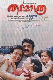 Thanmathra (2005)
