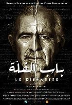 Beb El Fella - Le Cinemonde