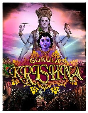 Gokula Krishna movie, song and  lyrics