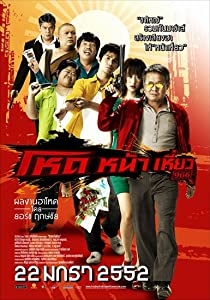 Good movie downloads site free Hod na hiaw 966 [hddvd]