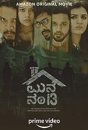 Mane Number 13 (2020) Kannada