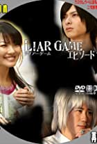 Liar Game Episode Zero