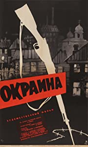 utorrent top movie downloads Okraina Soviet Union [1920x1080]