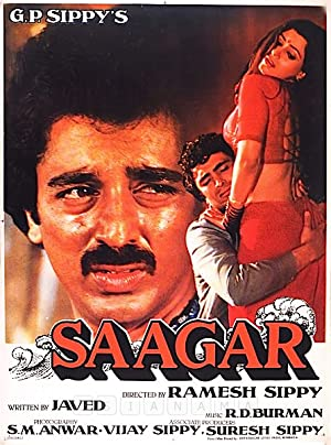 Javed Akhtar Saagar Movie