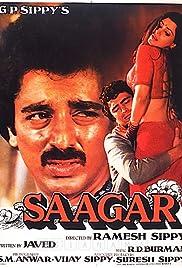 Saagar(1985) Poster - Movie Forum, Cast, Reviews