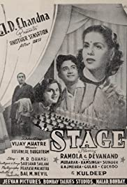 Stage Poster
