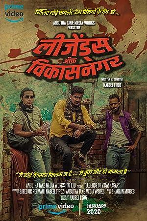 Legends of Vikasnagar movie, song and  lyrics
