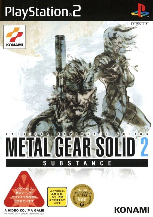 Metal Gear Solid 2 Substance 2002