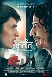 Nonton Film Krutant (2019)