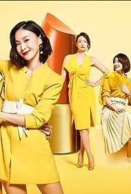 Zhi-Ying Zhu, Ada Pan, Aviis Zhong, and Ben Wu in Iron Ladies (2018)