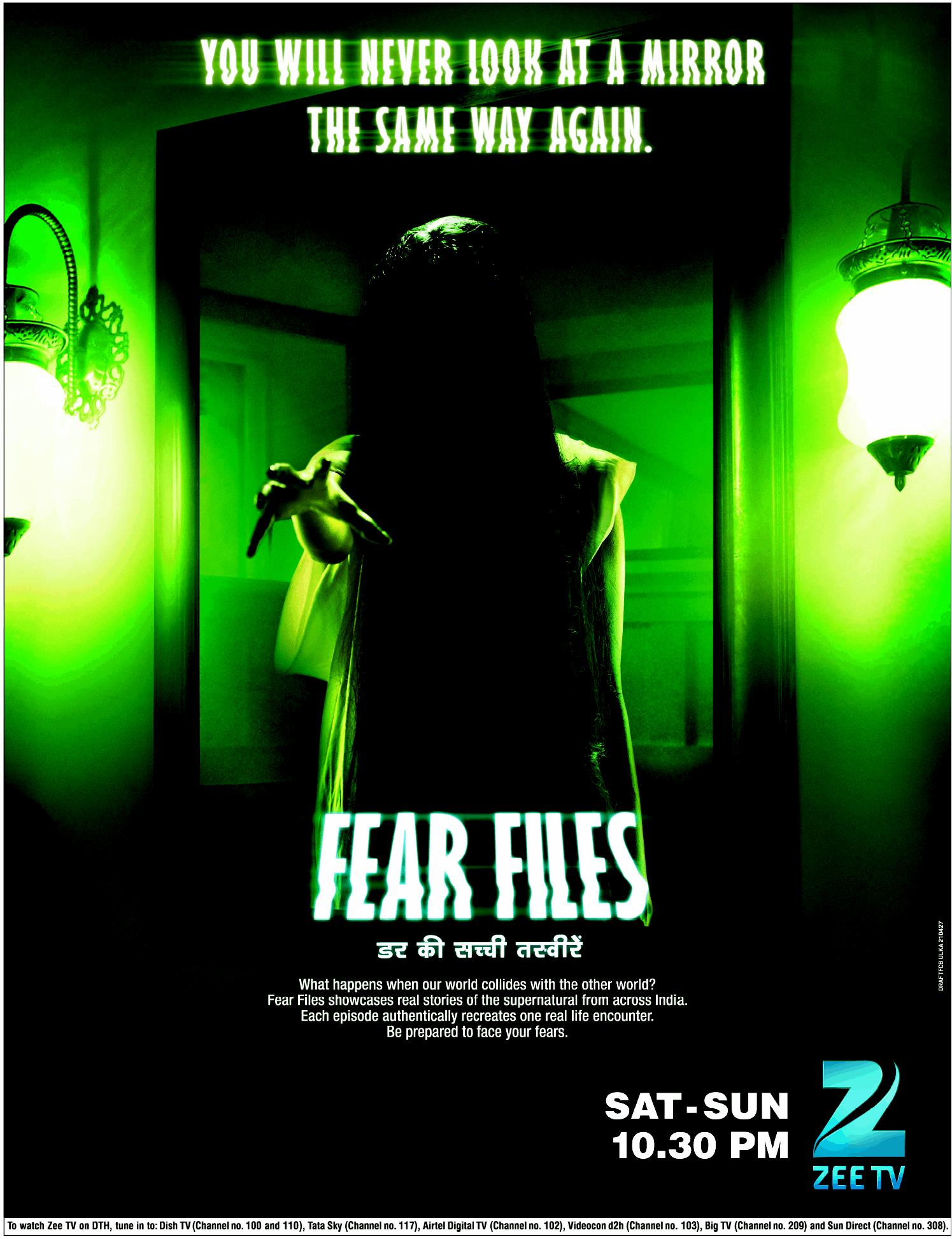 Fear Files: Har Mod Pe Darr (TV Series 2015– ) - IMDb
