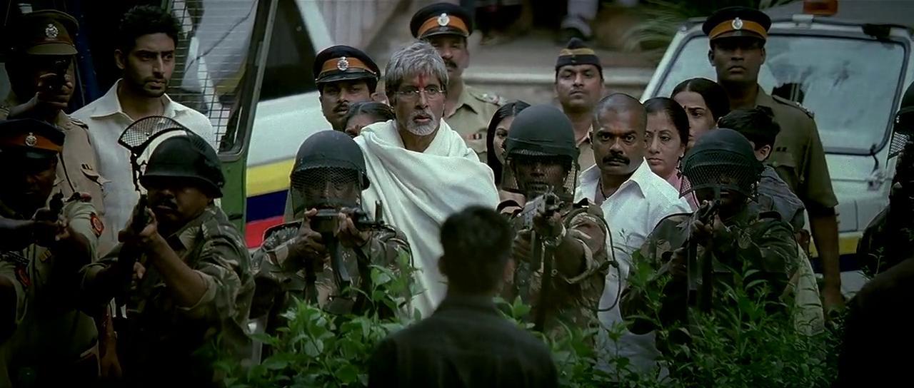 Sarkar Screen Shot 1