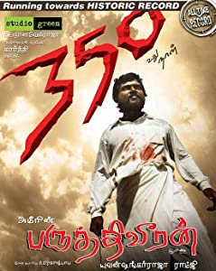 Paruthiveeran full movie hd 1080p download