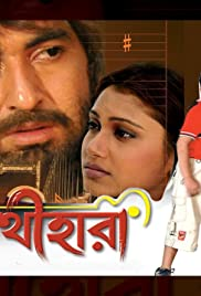 jeet ar bangla movie download