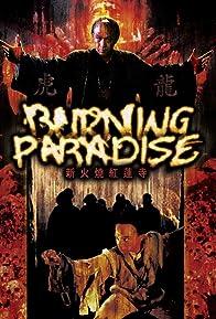 Primary photo for Burning Paradise