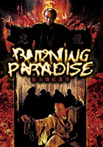 Burning Paradise in hindi 720p