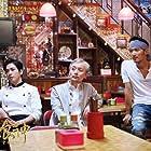 You Ge and Nicholas Tse in Jue zhan shi shen (2017)