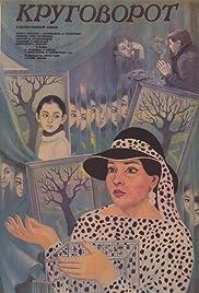 Oromtriali Poster