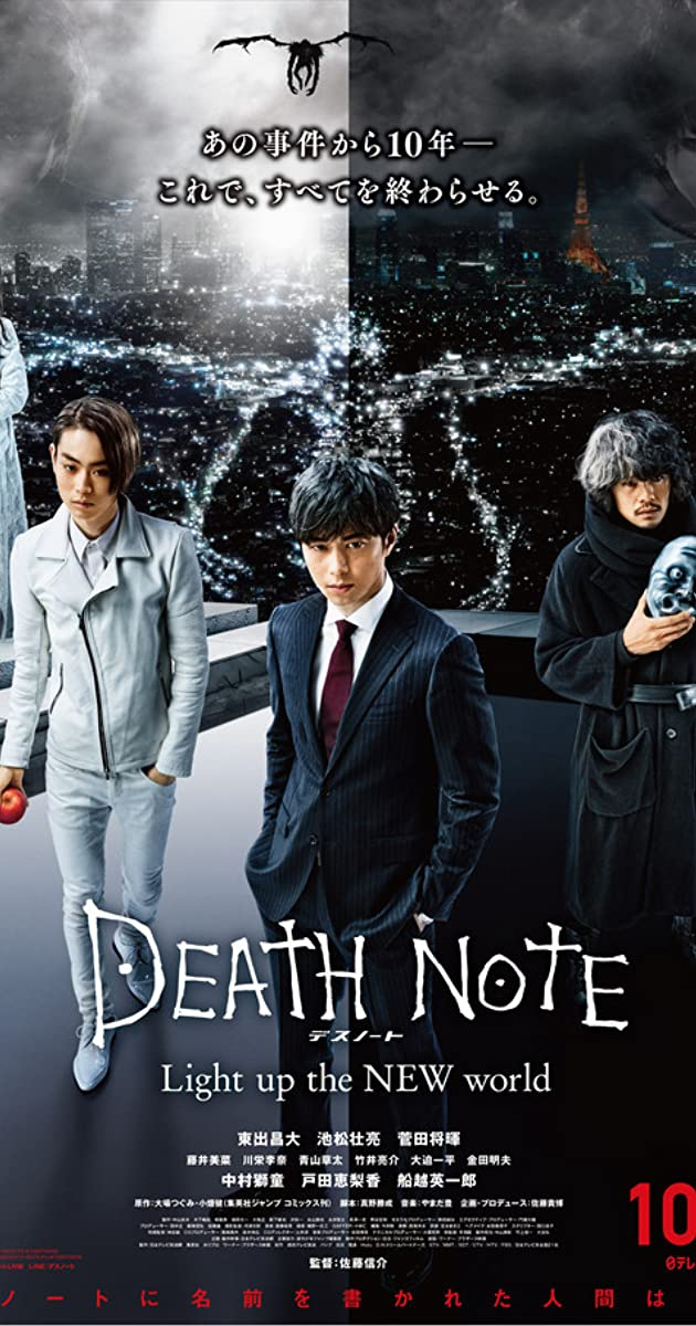 Death Note: Light Up the New World (2016) Subtitles