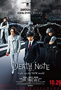 Primary photo for Death Note: Light Up the New World