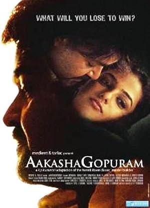 Romance Akasha Gopuram Movie