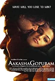 Akasha Gopuram Poster