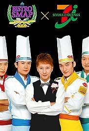 Episode dated 27 November 2006 Poster