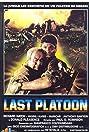 Last Platoon (1988) Poster