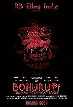 Bohurupi