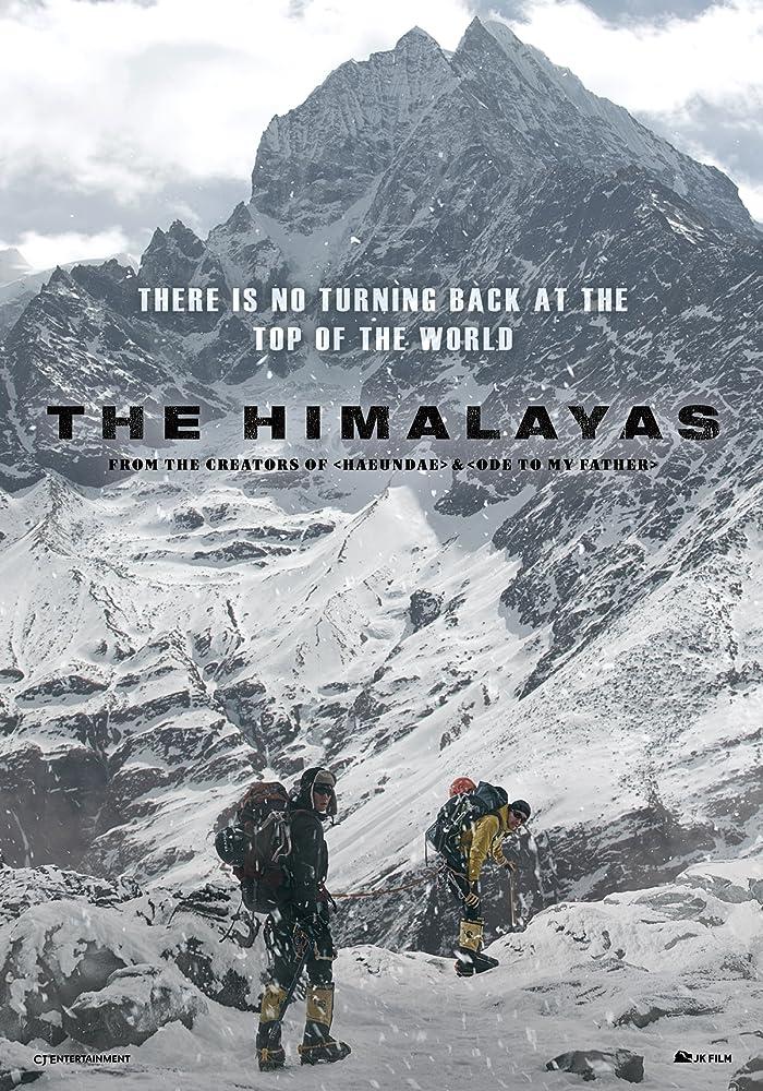 Resultado de imagem para The Himalayas Lee Seok-hoon poster