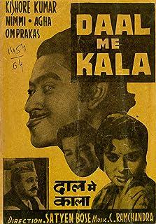 Daal Me Kala (1964)