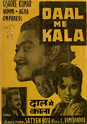 Daal Me Kala movie, song and  lyrics