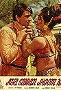 Aya Sawan Jhoom Ke (1969) Poster