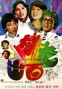 Smart movie pc download Hua yang bai chu [QuadHD]